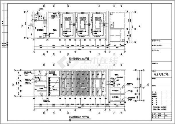 郑州某污水厂生活污水处理中水回用导流曝气生物滤池设计CAD图纸-图一