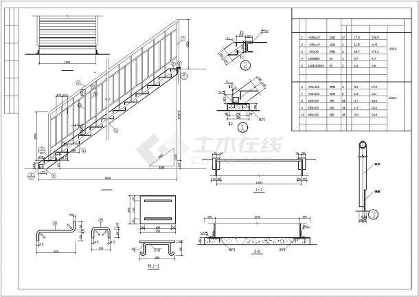 某地室外住宅钢结构楼梯设计图-图二