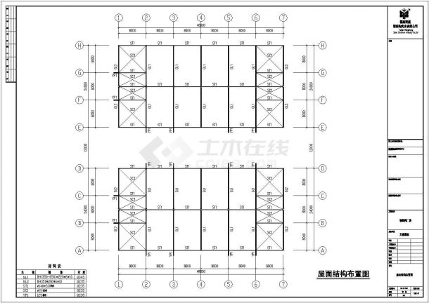 某地区石材车间二期工程设计施工图-图二