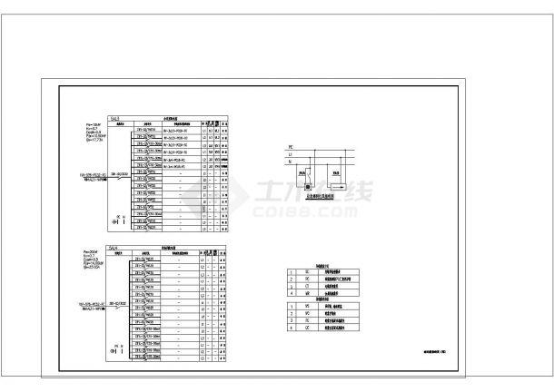 [浙江]中学教学楼电气CAD建筑设计施工图-图二