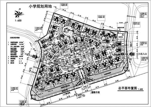 太原市剑漕路某大型居住区总平面规划设计CAD图纸(占地5.7万平米)-图一