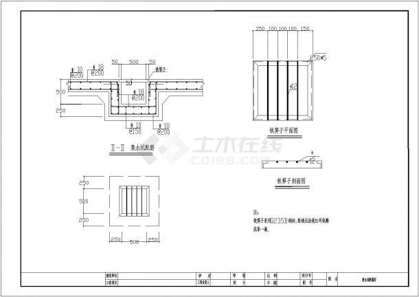 某钢筋混凝土结构2.5米宽地下电缆管廊设计cad详细施工图(含设计说明)-图一