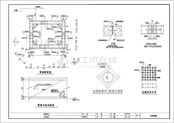 某钢筋混凝土结构2.5米宽地下电缆管廊设计cad详细施工图(含设计说明)-图二
