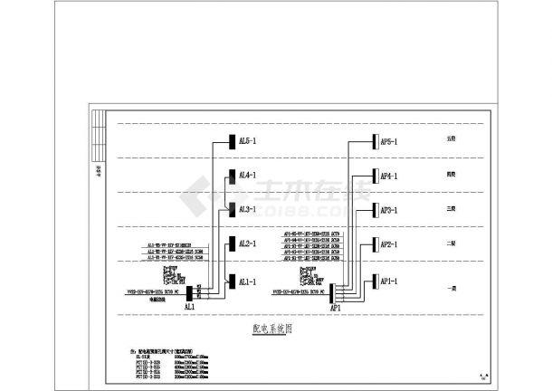 办公楼设计_商务办公楼电气施工图(共14张).cad-图一
