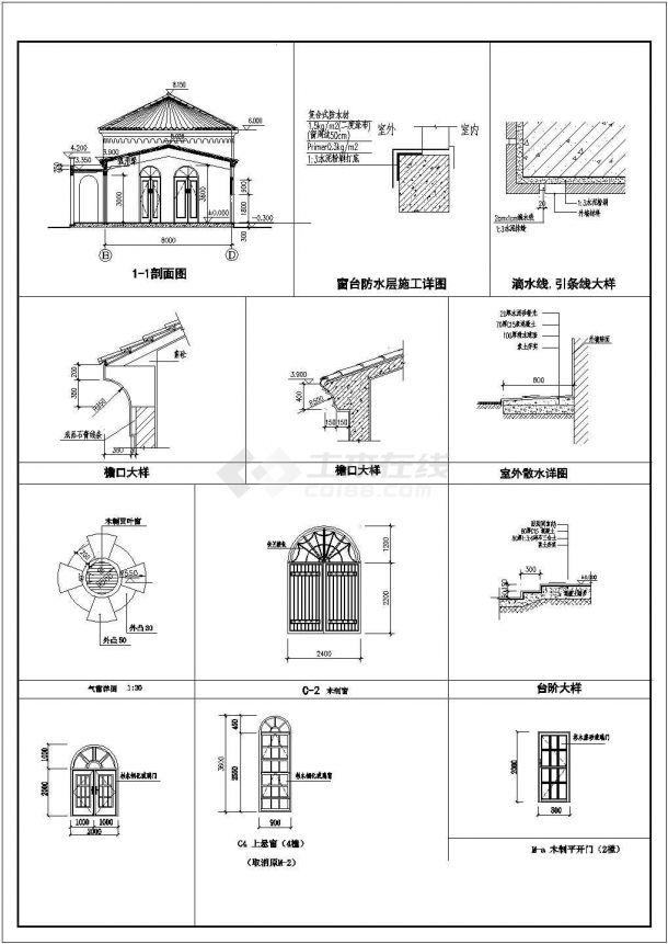 某一层框架结构西班牙风格售楼处设计cad全套建筑施工图(含结构设计,含设计说明)-图二