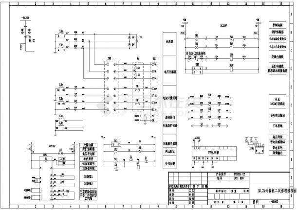 某配电工程高压KYN28型开关柜设计cad全套cad一二次原理图-图二