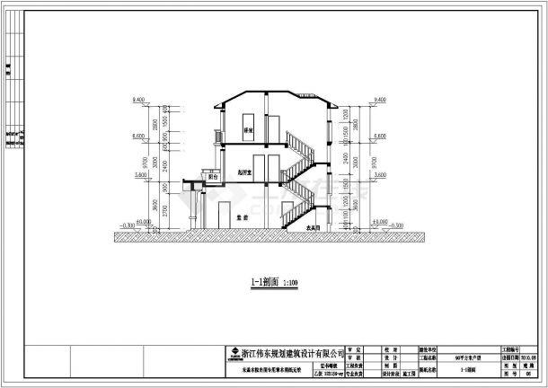 淮安市某现代化村镇194平米3层砖混结构别墅楼建筑设计CAD图纸-图一