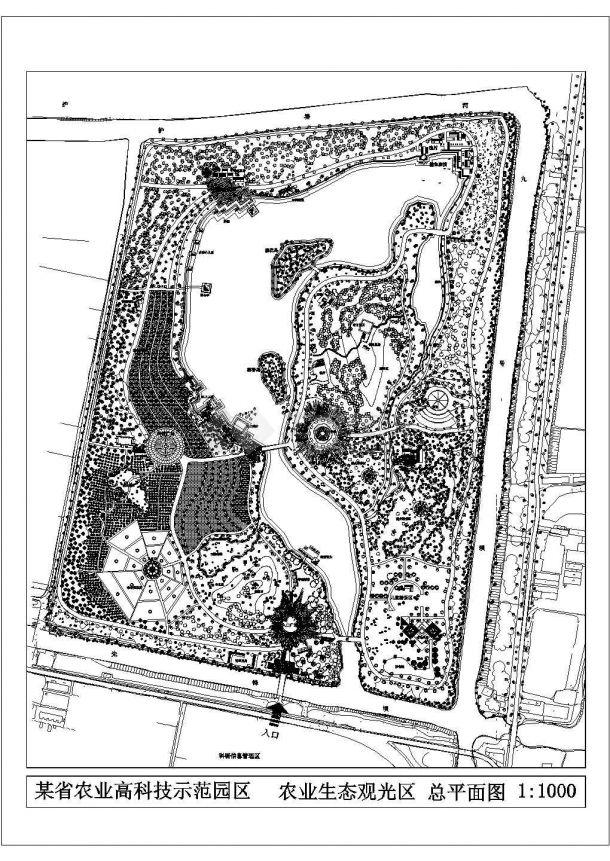 某省农业高科技示范园区农业生态观光区绿化规划设计cad总平面施工图( 甲级院设计)-图二