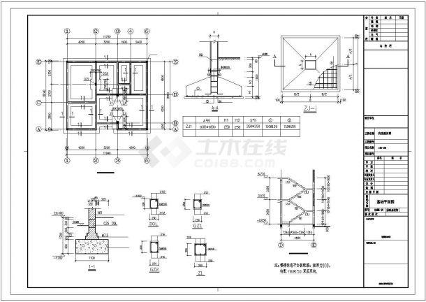 哈尔滨市某村镇300平米三层砖混结构私人高档别墅全套建筑设计CAD图纸-图一