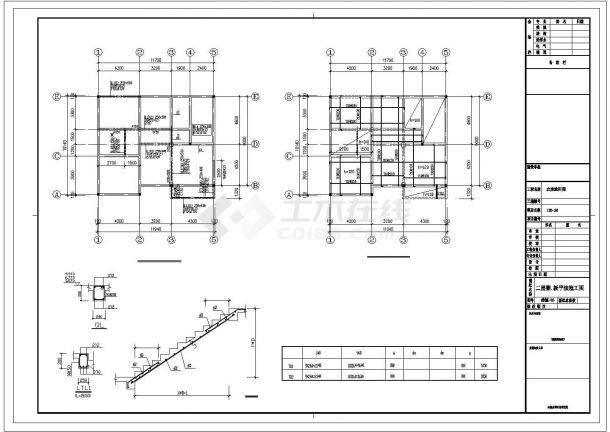哈尔滨市某村镇300平米三层砖混结构私人高档别墅全套建筑设计CAD图纸-图二