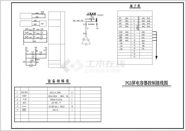 某地标准变配电所电气设计图纸-图一