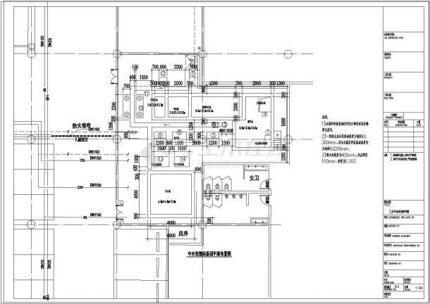 [上海]中水处理站建筑给排水工程cad图纸-图二