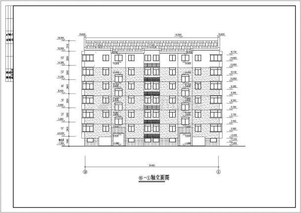 武汉某小区3#多层住宅楼bob电竞app设计施工图(含平立剖)-图一