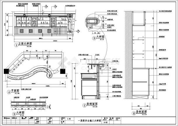 某地五月花酒楼全套装修施工设计cad图(含天花布置图,平面布置图)-图一