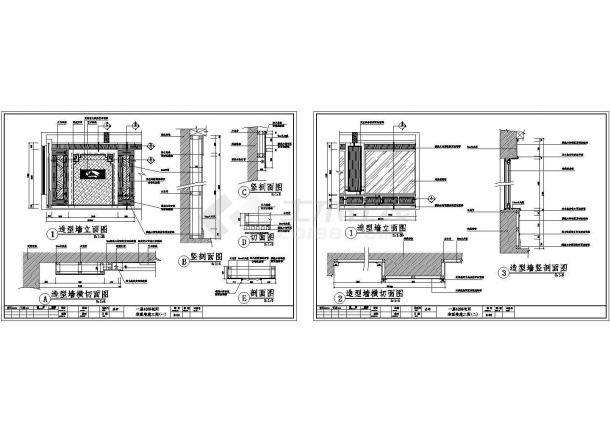 某地五月花酒楼全套装修施工设计cad图(含天花布置图,平面布置图)-图二