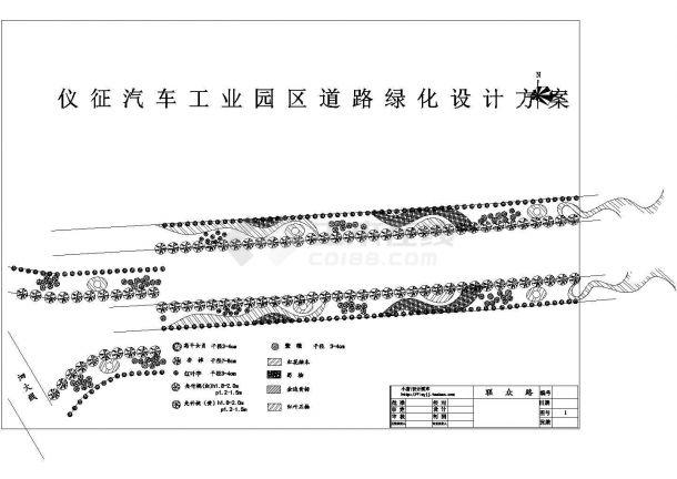 江苏省某汽车工业园区新建改造A级道路绿化设计方案-图一