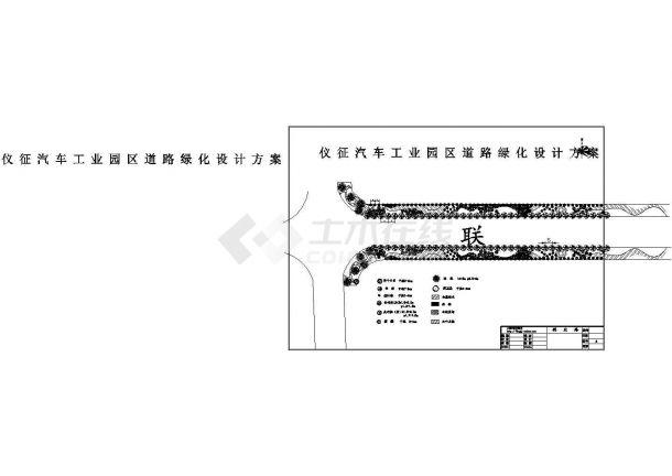 江苏省某汽车工业园区新建改造A级道路绿化设计方案-图二