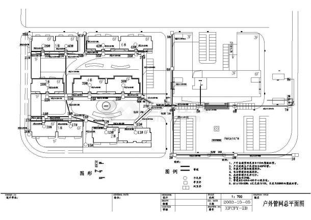 [湖南]某法院弱电系统设计cad全套监控施工图纸-图一