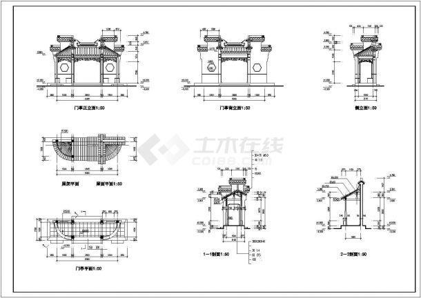 22种经典中式风格仿古凉亭建筑设计CAD图纸-图一