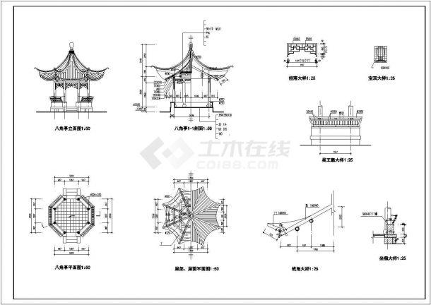 22种经典中式风格仿古凉亭建筑设计CAD图纸-图二