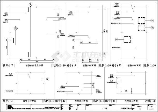 某地350平米中高档Fashion餐厅装修施工设计图纸(施工图+效果图+节点图+材料表)-图二