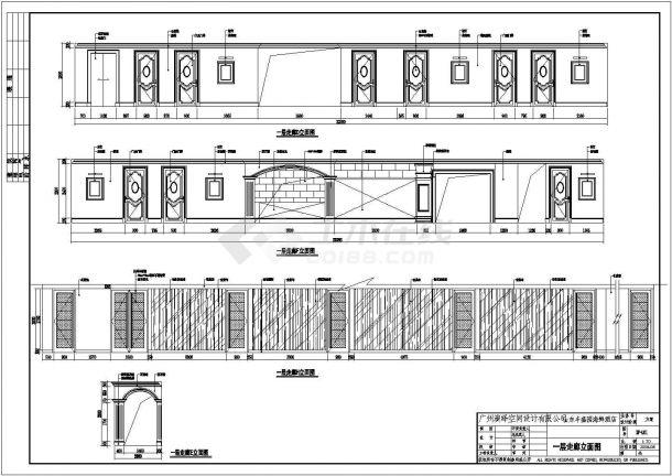 济南丰盛园海鲜酒店室内精装修设计cad全套施工图(甲级院设计)-图二
