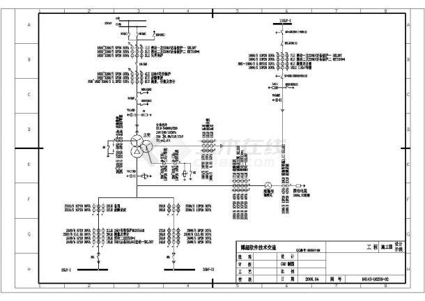 苏州某220kV变电站全套电气原理cad图纸-图二