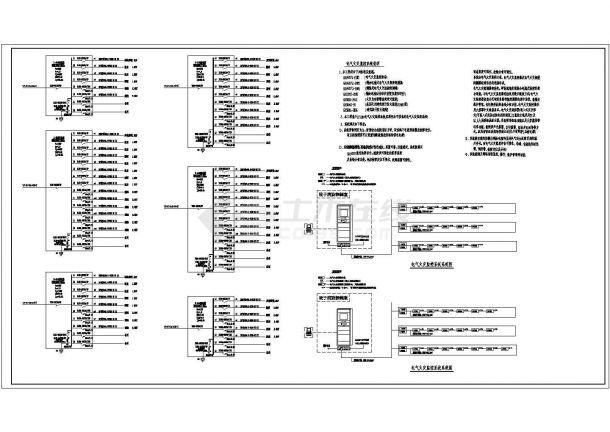 某厂区一大型电子厂房全套电气设计图(新火灾报警系统+水炮控制原理)电气全套图纸-图一