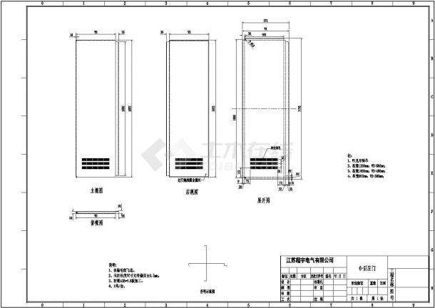 苏州某商场全套消防占控室配电柜全套原理图(含折弯示意图)-图二