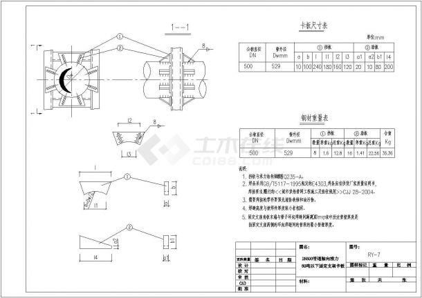 热力管线设计_某热力管线工程设计CAD图-图一