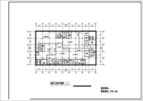湖北某大学地下一层地上四层综合楼建筑工程设计CAD图(含人防工程平面图)-图二