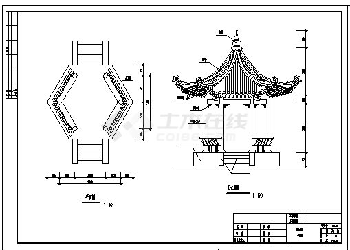 某广场钢筋混凝土结构六角亭施工cad图,共五张-图一
