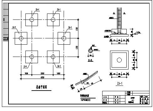 某广场钢筋混凝土结构六角亭施工cad图,共五张-图二