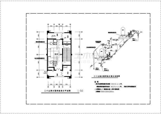 河南某二十四层高层办公楼给排水设计图.-图二