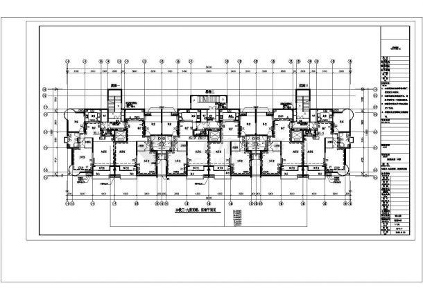 商住楼及车库采暖通风CAD建筑设计施工图-图一