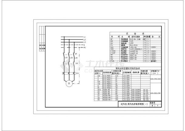 常用电气控制原理图[通用图]CAD-图一