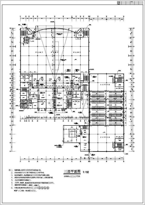 某城市商务学院四层钢筋混凝土结构食堂建筑工程设计cad图(含设计说明)-图一
