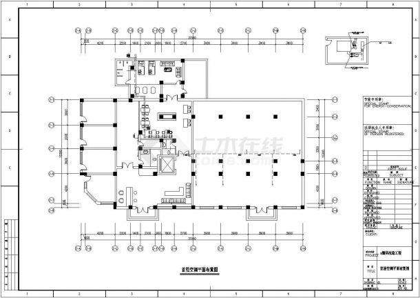 中型宾馆中央空调和卫生热水全套设计cad施工方案图(共9张)-图一
