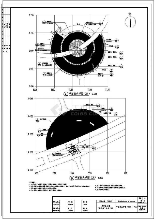 山东某县环岛公园景观设计cad施工图纸-图一