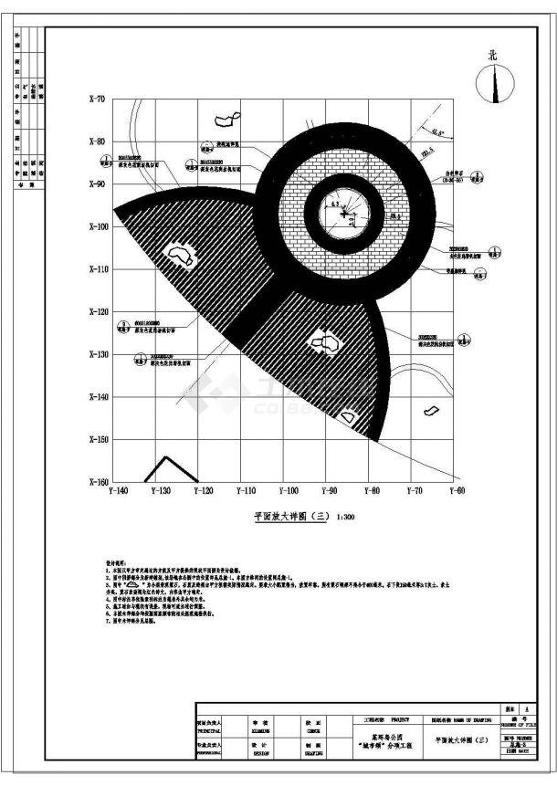 山东某县环岛公园景观设计cad施工图纸-图二