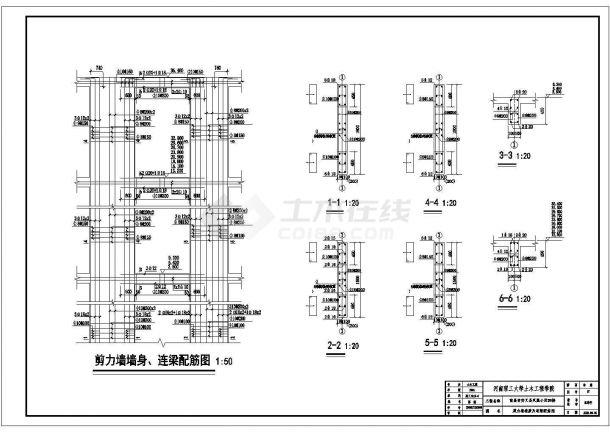 【南昌市】11层带跃层小高层住宅楼建筑全套cad图,含效果图-图一