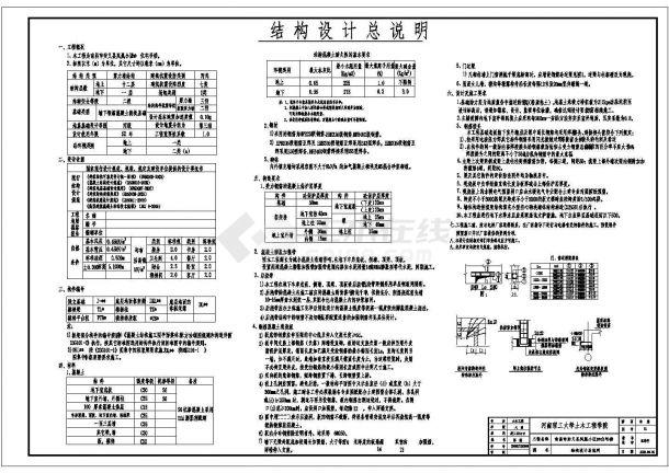 【南昌市】11层带跃层小高层住宅楼建筑全套cad图,含效果图-图二