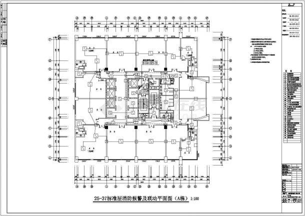 精美的水箱间消防报警及联动电气施工图-图二