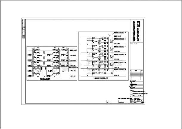 办公楼设计_上海高科技园区办公楼 暖通全套详细施工图cad-图二