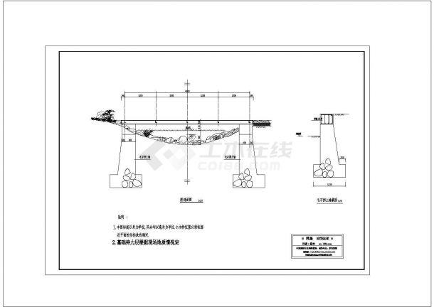 小木桥剖面CAD建筑设计施工图-图一