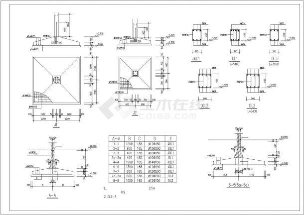 办公楼设计_某砖混结构办公楼施工cad设计图-图二