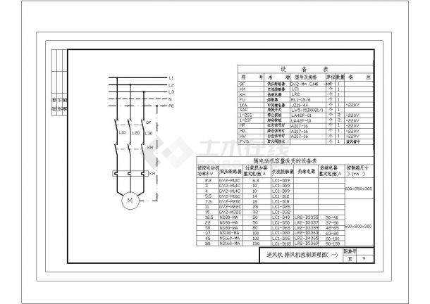 常用电气控制原理图[通用图] cad-图一