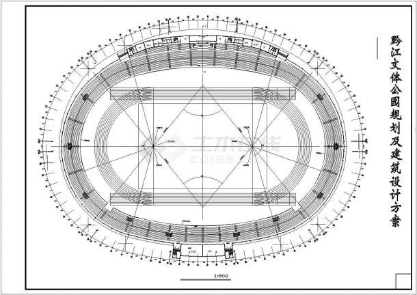 【苏州】某新型免费公园全套规划及建筑设计方案图纸-图二