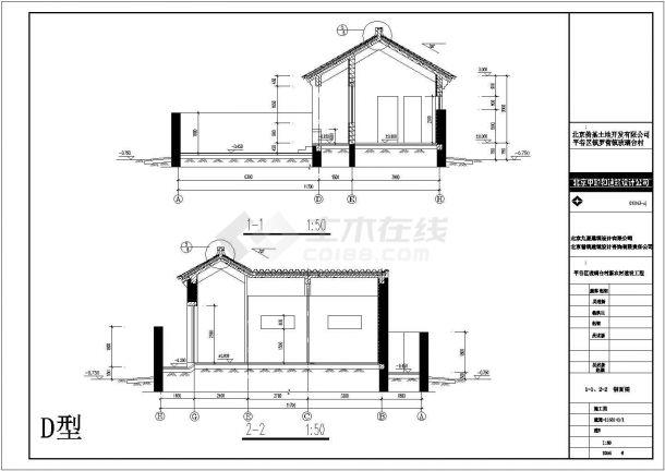 张家口市某村镇78平米单层砖混结构私人小型民居住宅建筑设计CAD图纸-图二