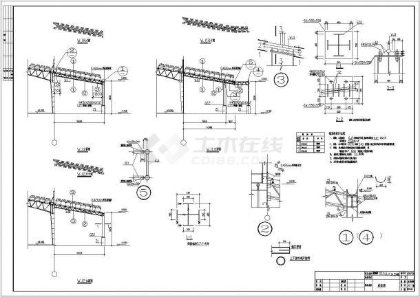 某地物流商铺雨篷结构全套施工设计cad图(含雨篷檩条布置图)-图二